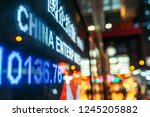 financial stock exchange market ... | Shutterstock . vector #1245205882