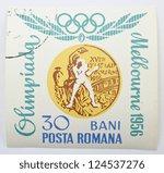 romania   circa 1956  a stamp...   Shutterstock . vector #124537276