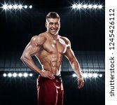 bodybuilding competitions on... | Shutterstock . vector #1245426112