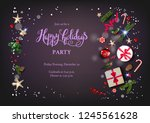 holiday card with christmas... | Shutterstock .eps vector #1245561628