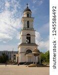 chisinau republic of moldova.04.... | Shutterstock . vector #1245586492