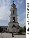 chisinau republic of moldova.04.... | Shutterstock . vector #1245586498