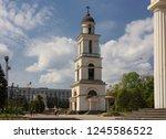 chisinau republic of moldova.04.... | Shutterstock . vector #1245586522