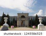 chisinau republic of moldova.04.... | Shutterstock . vector #1245586525