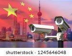 smart surveillance cctv cameras ... | Shutterstock . vector #1245646048