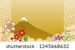mt.fuji and cloudscape  ... | Shutterstock .eps vector #1245668632