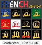 set of number 10  ten years ... | Shutterstock .eps vector #1245719782