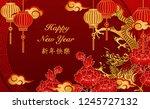 happy chinese new year retro...   Shutterstock .eps vector #1245727132