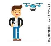 man character avatar icon.man... | Shutterstock .eps vector #1245744715