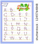 tracing abc letters for study... | Shutterstock .eps vector #1245764848