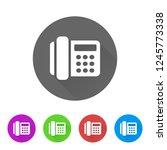fax   app icon | Shutterstock .eps vector #1245773338