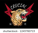slogan with leopard head and... | Shutterstock .eps vector #1245783715