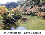 a samurai residence thas's... | Shutterstock . vector #1245852805