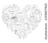 language school for adult  kids.... | Shutterstock .eps vector #1245857965