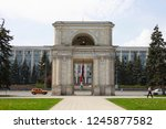 the center of chisinau in the... | Shutterstock . vector #1245877582