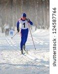 Skier Cross Country Run Race