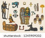 set of ancient egyptian... | Shutterstock .eps vector #1245909202