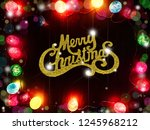 christmas background with... | Shutterstock . vector #1245968212