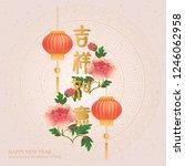 happy chinese new year retro...   Shutterstock .eps vector #1246062958