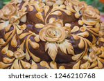 fresh loaf with decoration in... | Shutterstock . vector #1246210768
