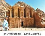 Woman In Ad Deir The Monastery...
