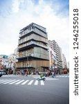tokyo  japan   2018 oct 18 ... | Shutterstock . vector #1246255018