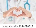 doctor's hand made heart shape | Shutterstock . vector #1246276312