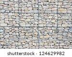gabions | Shutterstock . vector #124629982