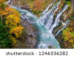 shirahige waterfall in fall and ... | Shutterstock . vector #1246336282
