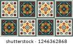talavera pattern. azulejos... | Shutterstock .eps vector #1246362868
