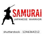 silhouette of japanese samurai... | Shutterstock .eps vector #1246364212