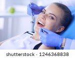 young female patient with open... | Shutterstock . vector #1246368838