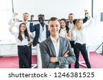 group of business people with... | Shutterstock . vector #1246381525