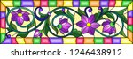 illustration in stained glass...   Shutterstock .eps vector #1246438912