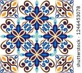 islamic seamless oriental... | Shutterstock .eps vector #1246453078