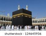 mecca  saudi arabia   february... | Shutterstock . vector #124645936
