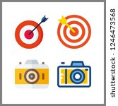 4 aiming icon. vector... | Shutterstock .eps vector #1246473568