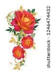 decorative ornament  paisley...   Shutterstock . vector #1246474432