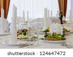 table set for an event party or ... | Shutterstock . vector #124647472