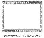 greek style black ornamental... | Shutterstock . vector #1246498252