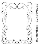 calligraphy ornamental... | Shutterstock . vector #1246498282