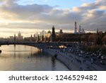 moscow cityscape. russia | Shutterstock . vector #1246529482