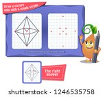 visual educational game for... | Shutterstock .eps vector #1246535758