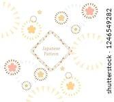 japanese pattern vector. cherry ... | Shutterstock .eps vector #1246549282