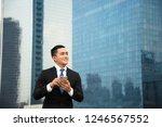 business man using smart phone... | Shutterstock . vector #1246567552