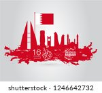 bahrain independence day 16... | Shutterstock .eps vector #1246642732