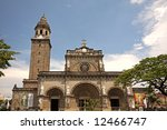 Manila Cathedral With The...