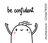 be confident cute hand drawn... | Shutterstock .eps vector #1246678555