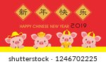 chinese new year 2019. year of... | Shutterstock .eps vector #1246702225