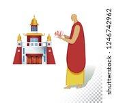 vector flat icon illustration...   Shutterstock .eps vector #1246742962